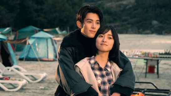 Daoming si & shancai <3